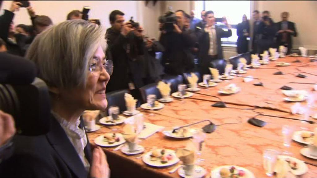 南韓外長康京和周四起訪美三日