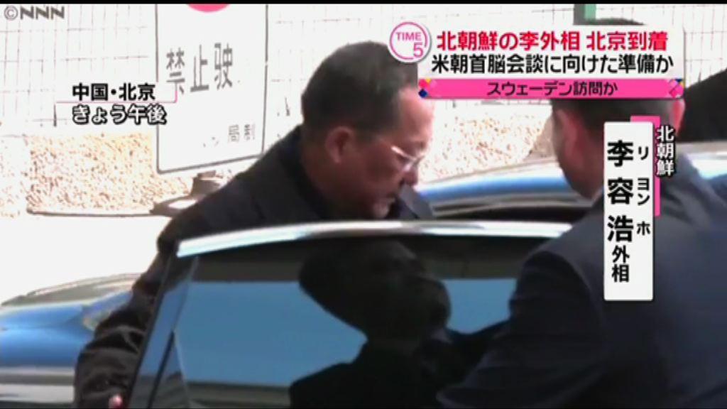 北韓外長將與瑞典外相討論朝鮮半島局勢