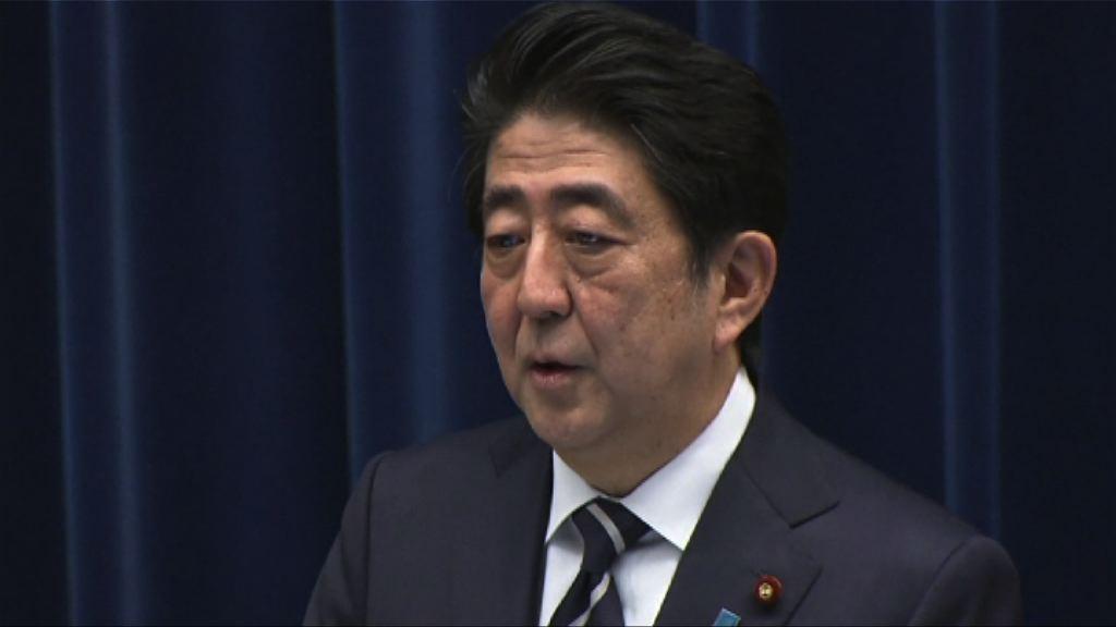 日本憂慮美國為自身利益向北韓退讓