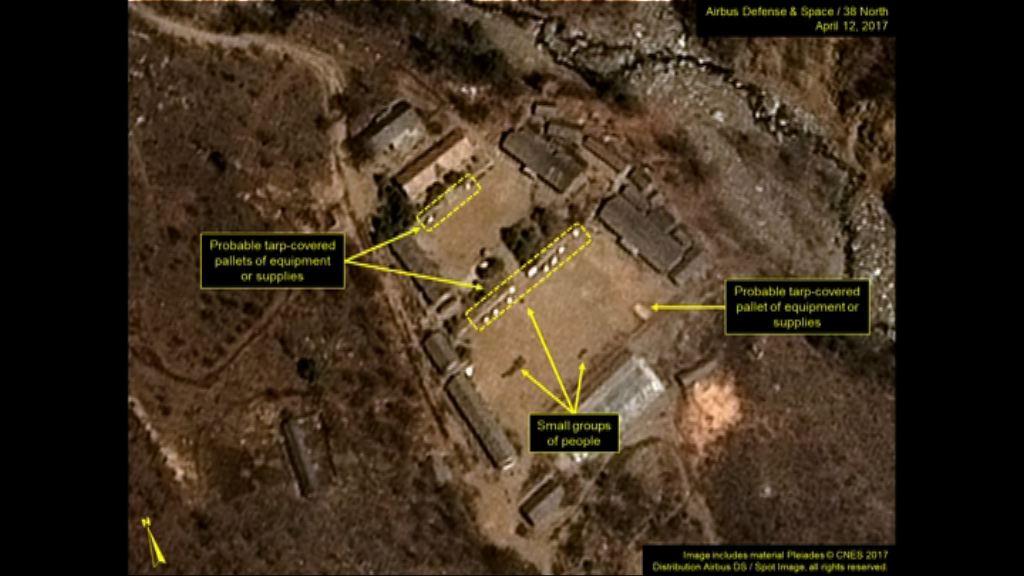 北韓核試場出現異動 料準備關閉