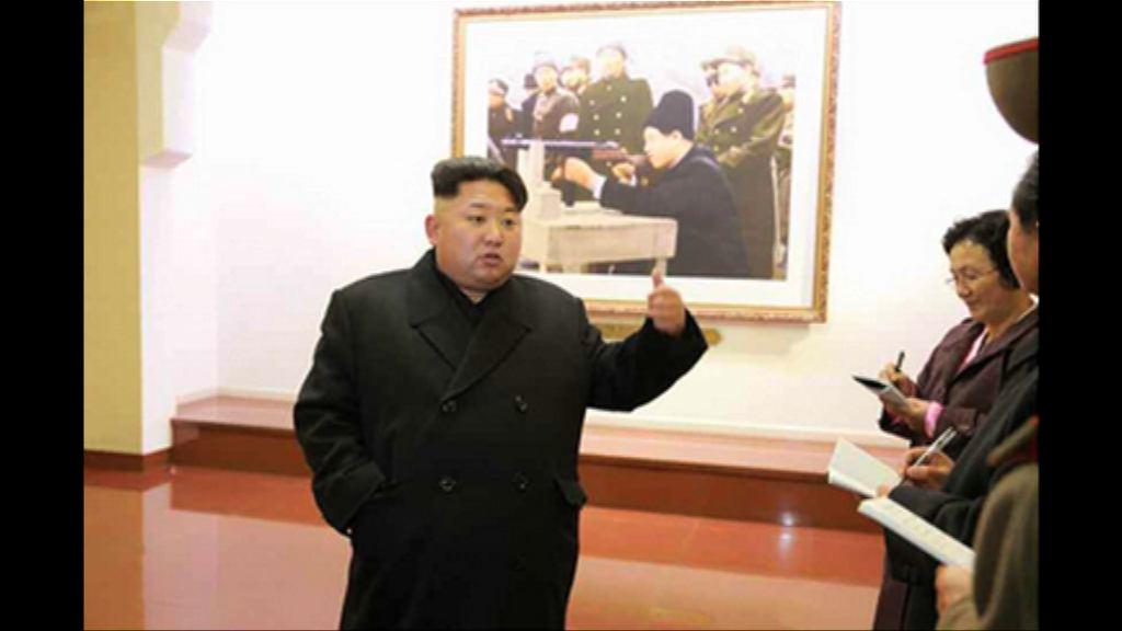 南韓指北韓未具備製造氫彈技術