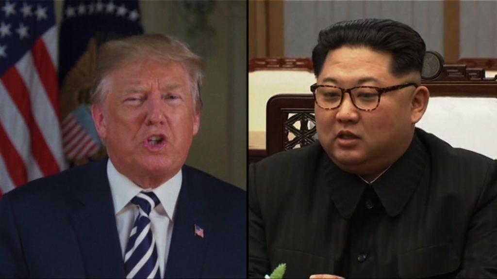 特朗普:若北韓同意無核化將得到強大保護