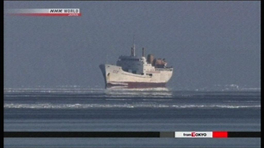 載有北韓貨物船隻被俄羅斯禁入境