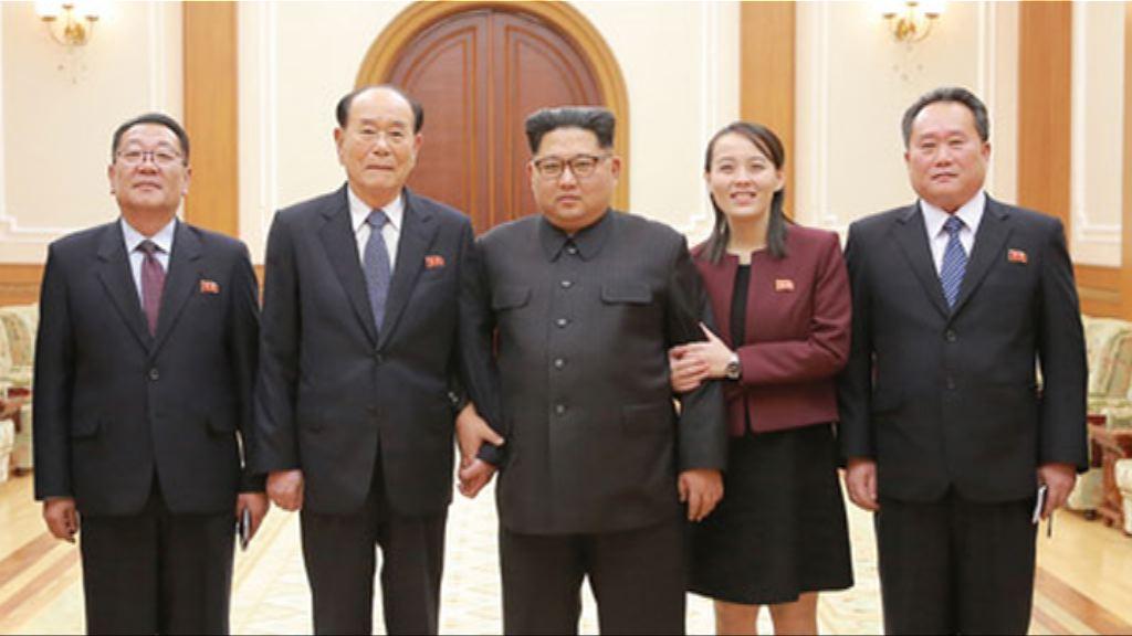 金正恩聽取北韓冬奧代表團匯報