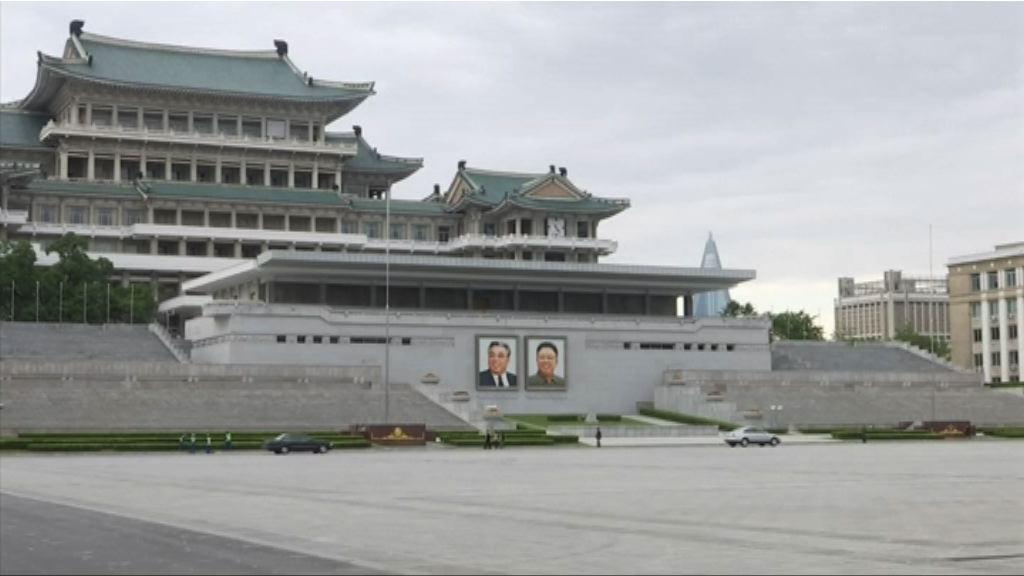 北韓周六起恢復與南韓相同時區
