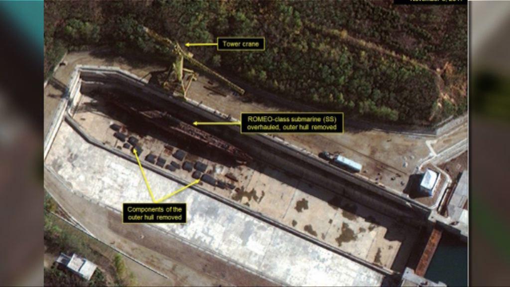 北韓疑正建造可搭載彈道導彈潛艇