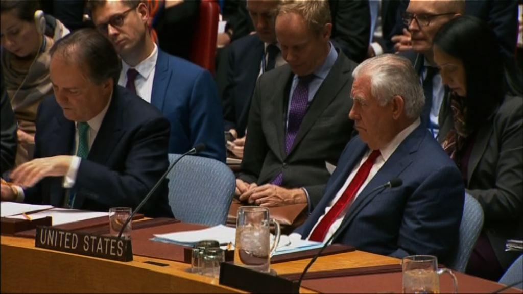 蒂勒森出席聯合國會議討論北韓問題