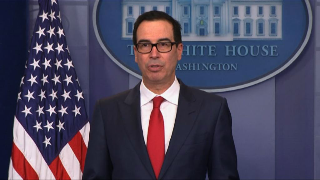 美國財長促中國跟隨新制裁北韓決議