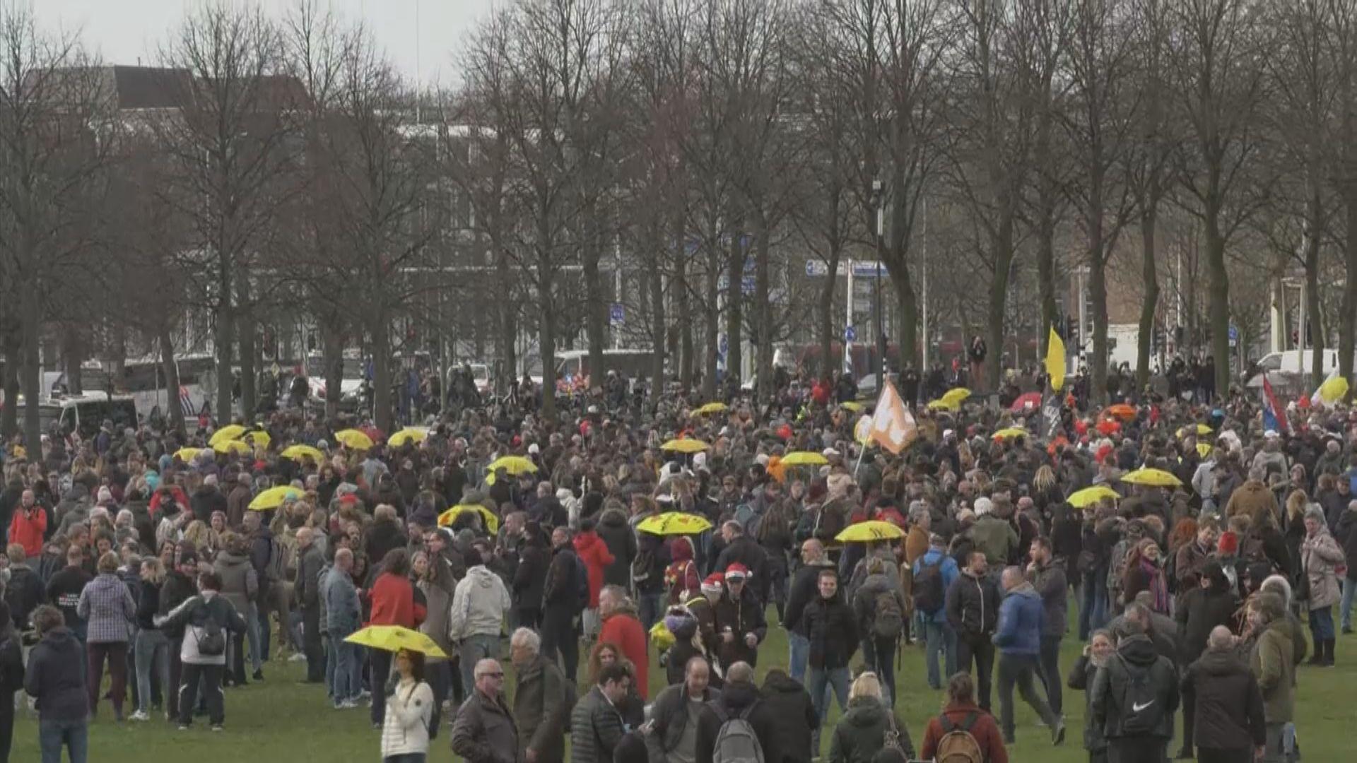 荷蘭海牙民眾示威反對嚴格防疫措施 警方以水炮驅散