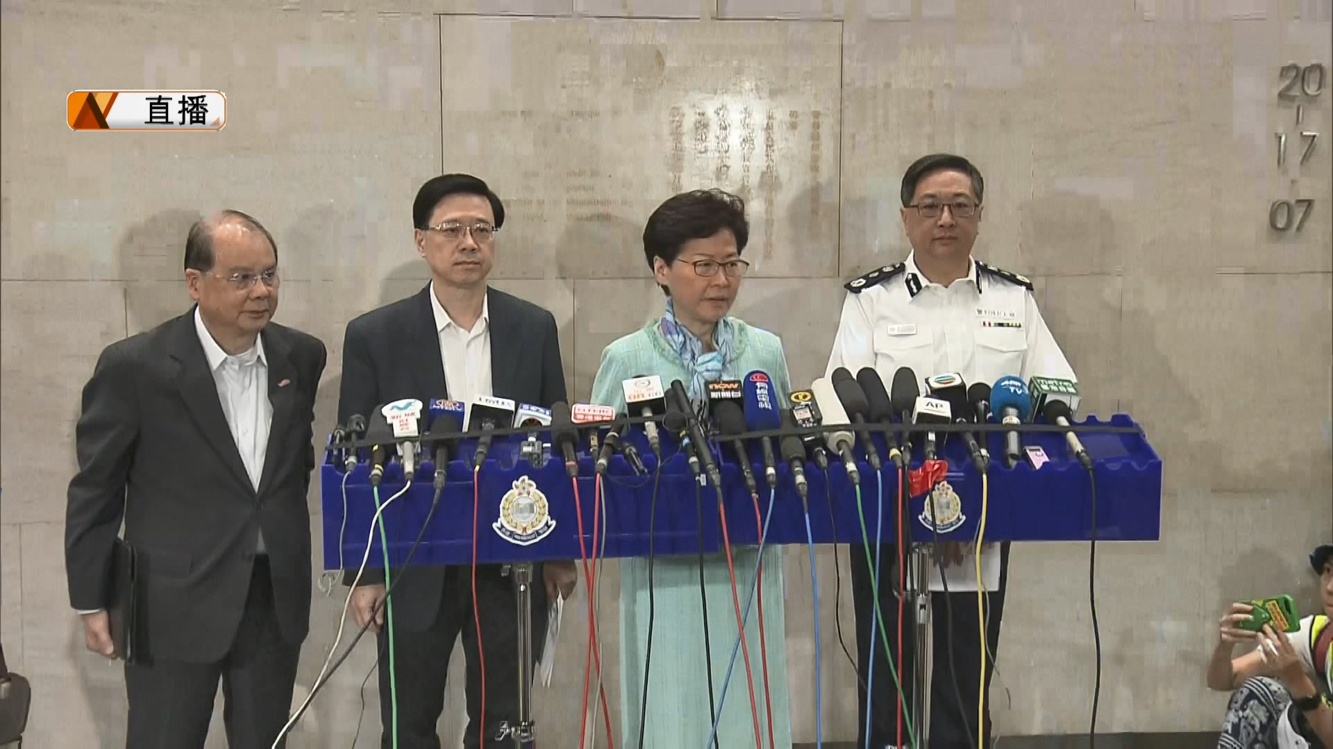 【最新】林鄭:強烈譴責立法會衝擊事件