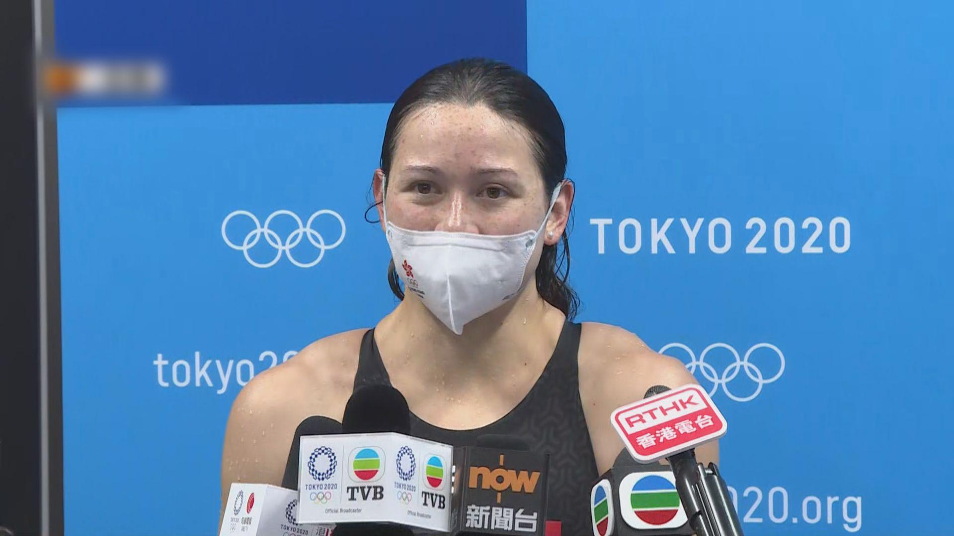 【決賽足本重溫】何詩蓓於女子200米自由泳奪銀牌