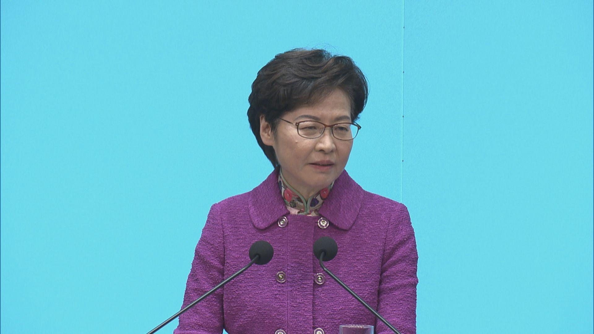 【最新】林鄭:凡觸碰到中央的政策必惹很大反對 須正本清源撥亂反正