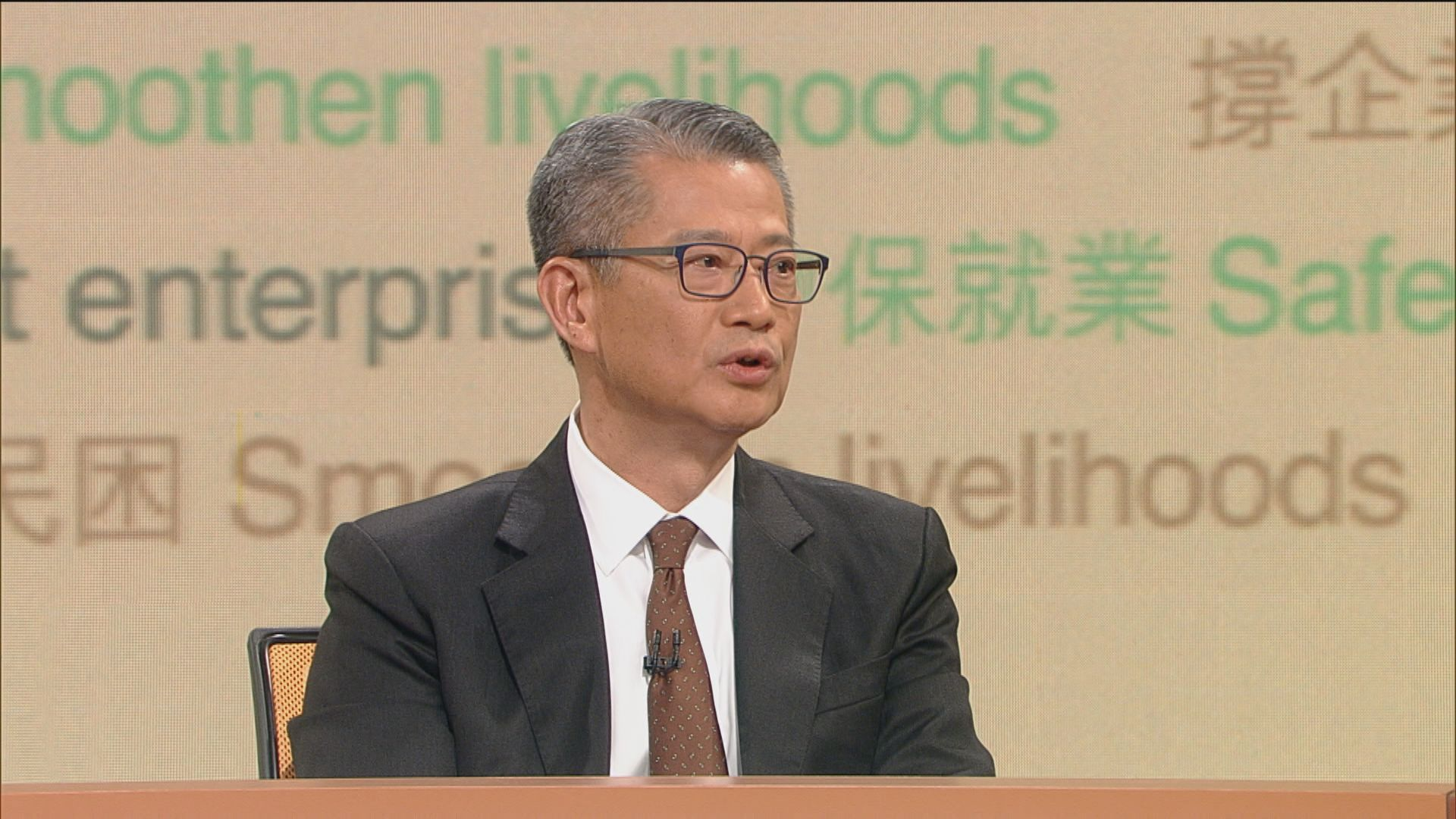 【足本】財政預算案論壇(三)