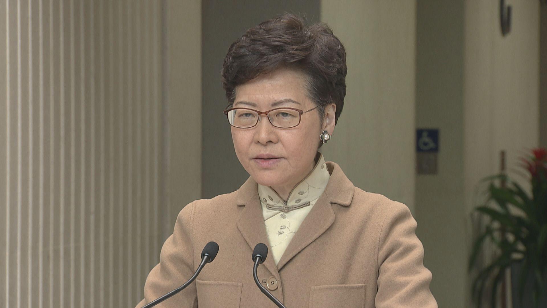 【最新】林鄭月娥:未來會與駱惠寧緊密合作 合作無間
