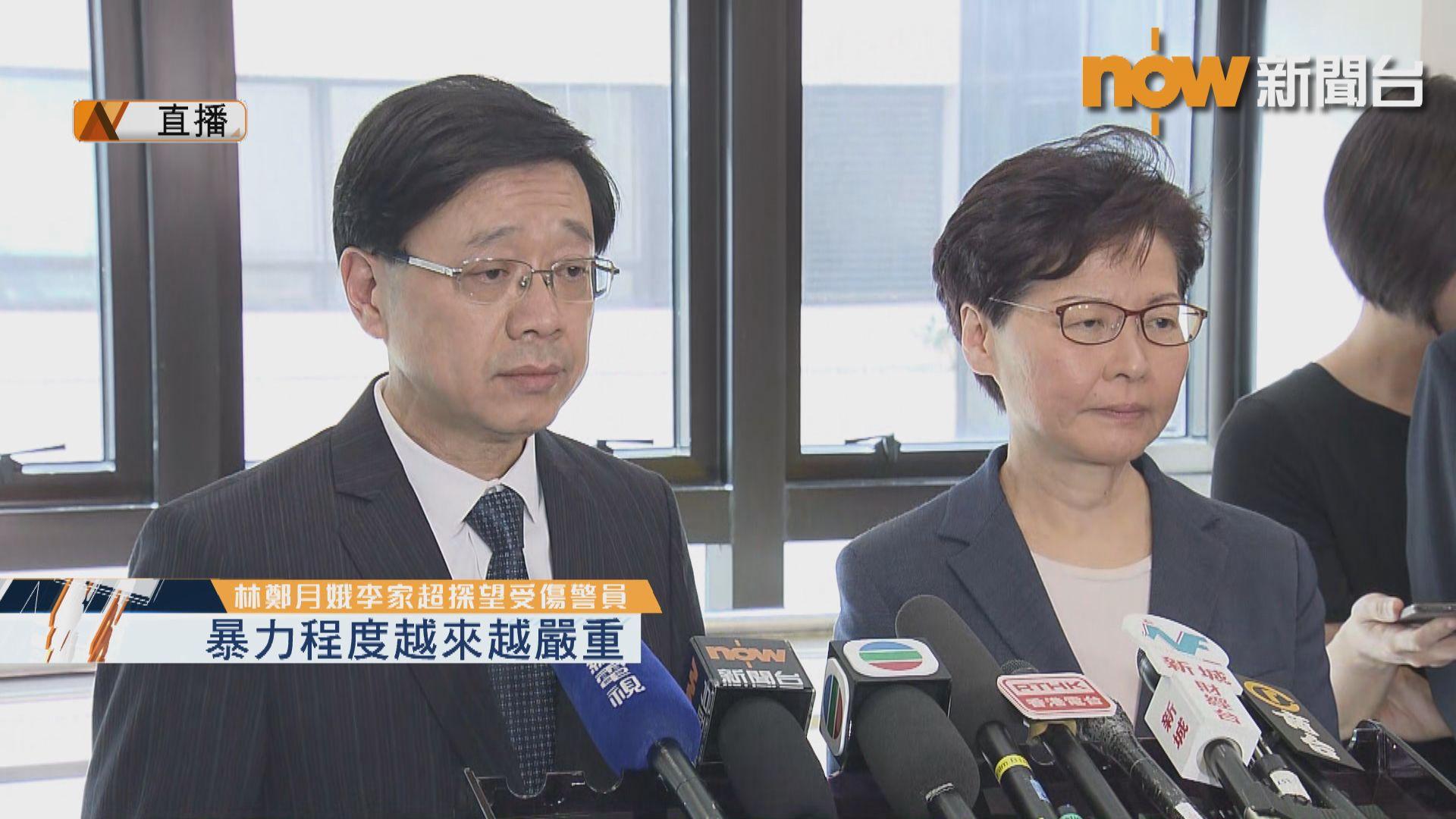 【最新】林鄭:警方執法有專業操守 有需要可向監警會投訴
