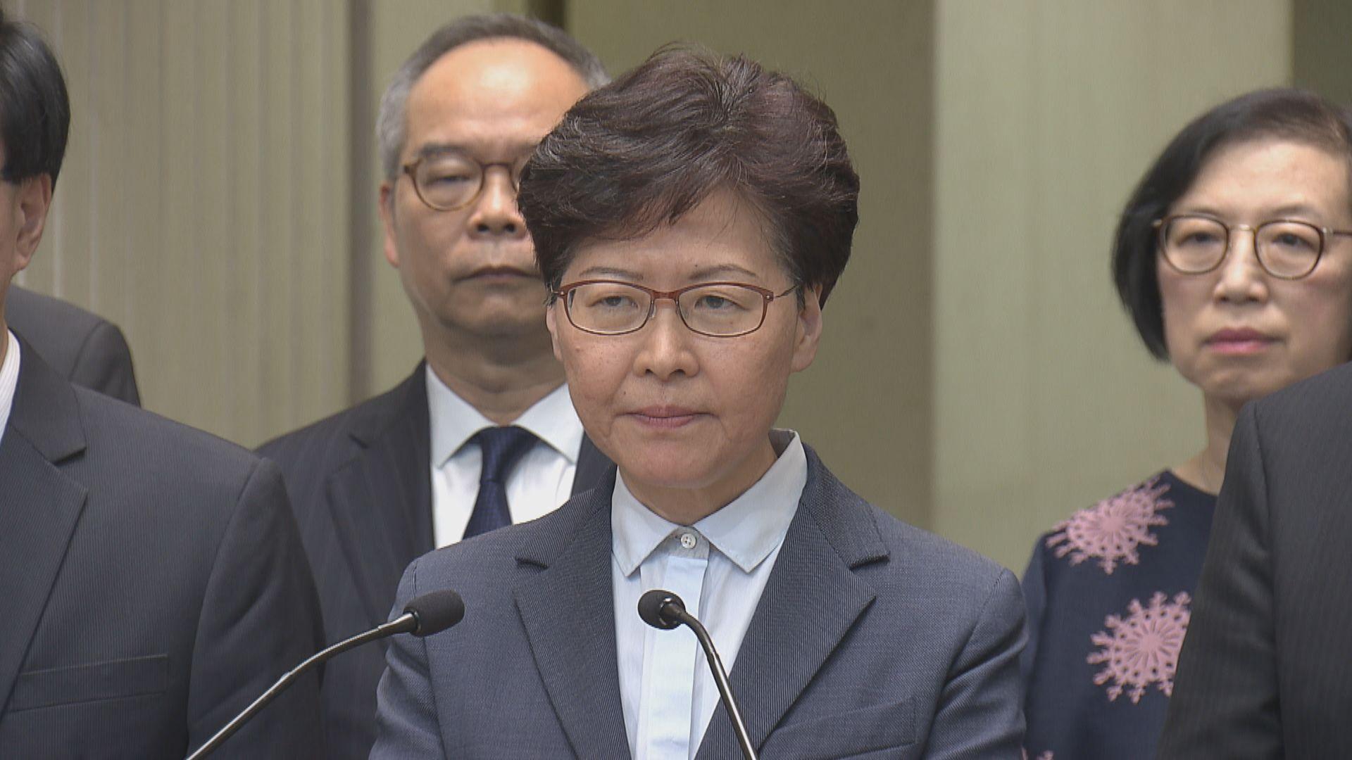 【最新】林鄭月娥譴責昨晚上環激進示威者及元朗白衣人