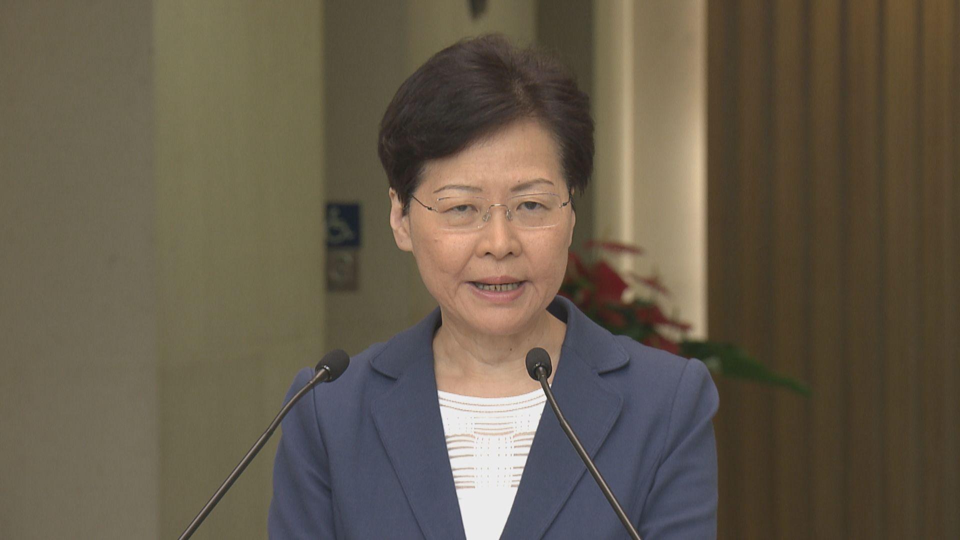 【最新】林鄭:目前唯一要做是反抗暴力維護法治回復社會秩序