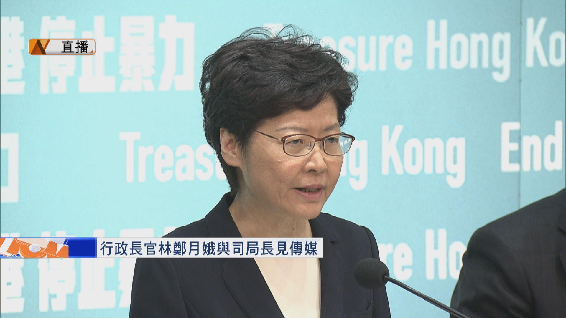 【最新】林鄭月娥:引用緊急法訂立禁蒙面法明日生效
