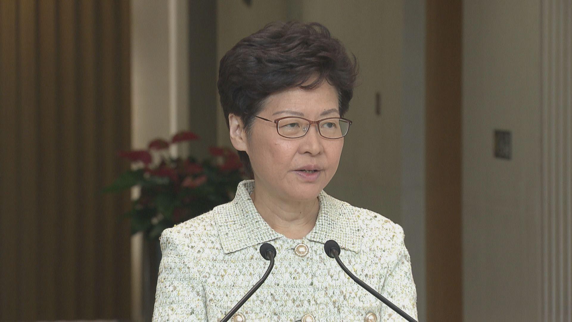 【最新】林鄭月娥:會盡最大努力確保區選下月順利進行