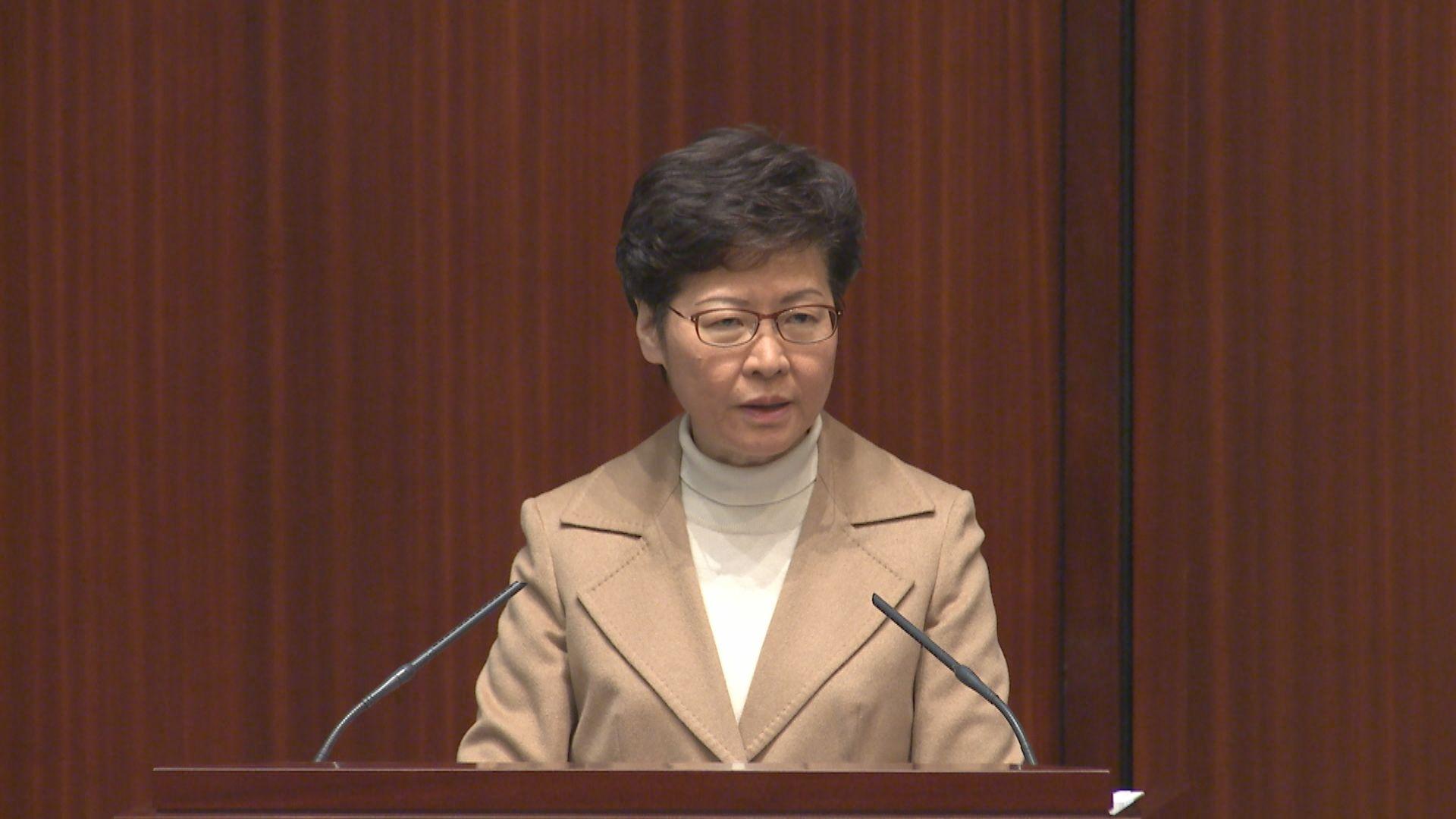 【最新】林鄭:下月公布獨立檢討委員會人選和細節
