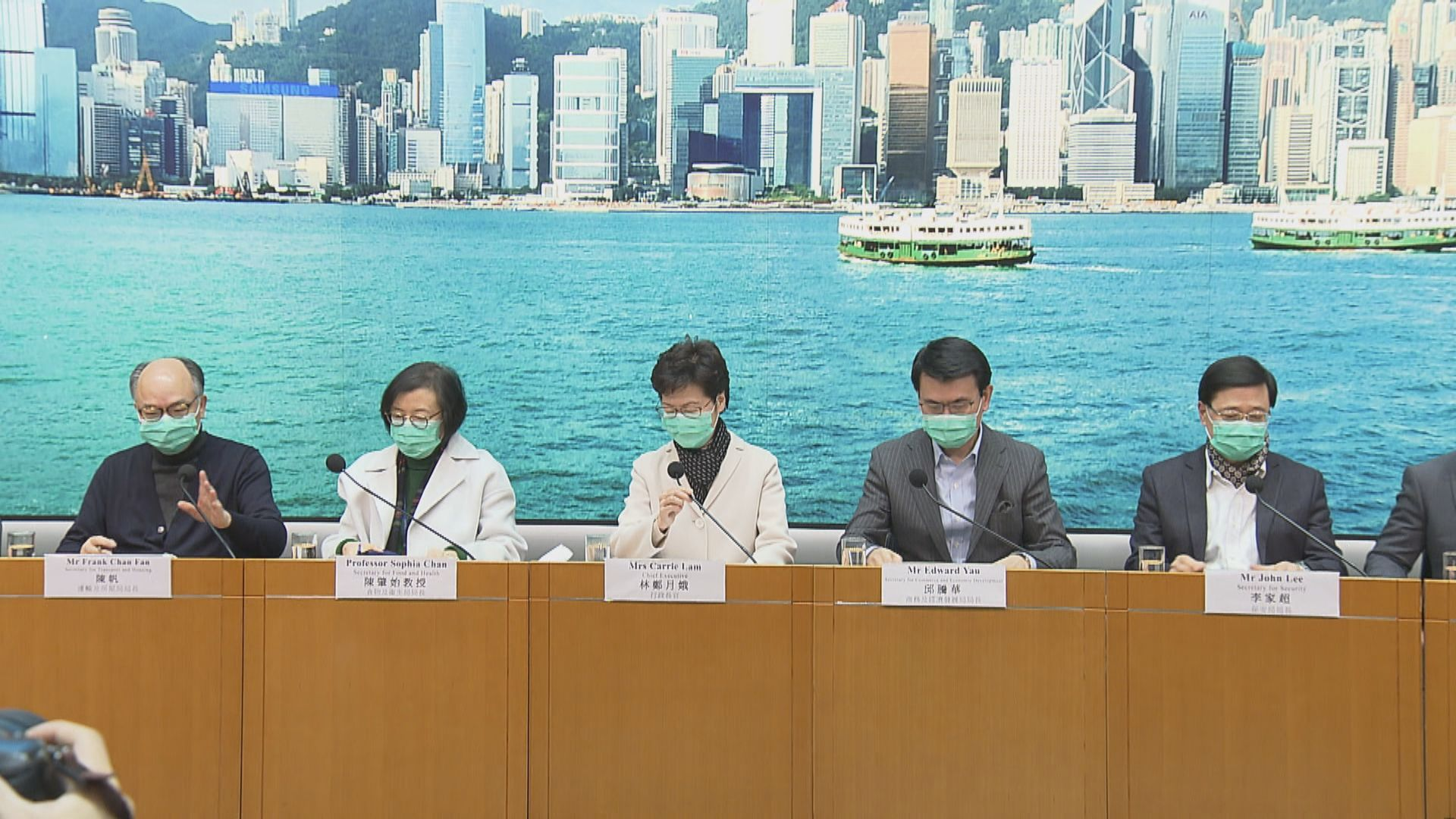 【最新】林鄭對網上屢有不實謠言傳出感遺憾 予以強烈譴責