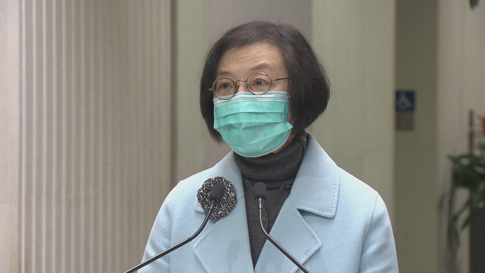 【最新】長康邨康美樓07室單位另有四人有感染徵狀已送院檢測