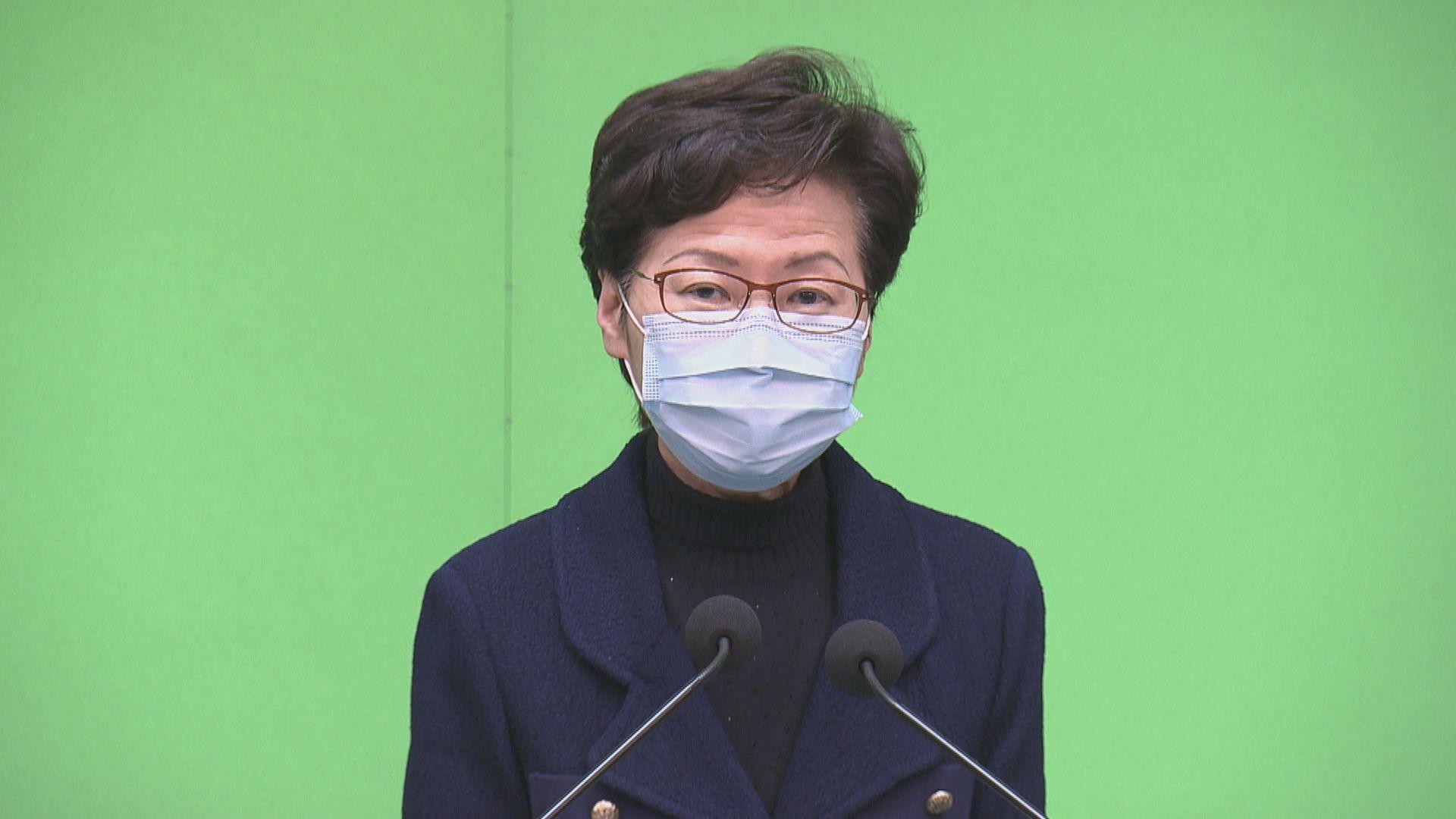 【最新】林鄭:中央關心港事務理所當然 郭榮鏗癱瘓內會鐵證如山