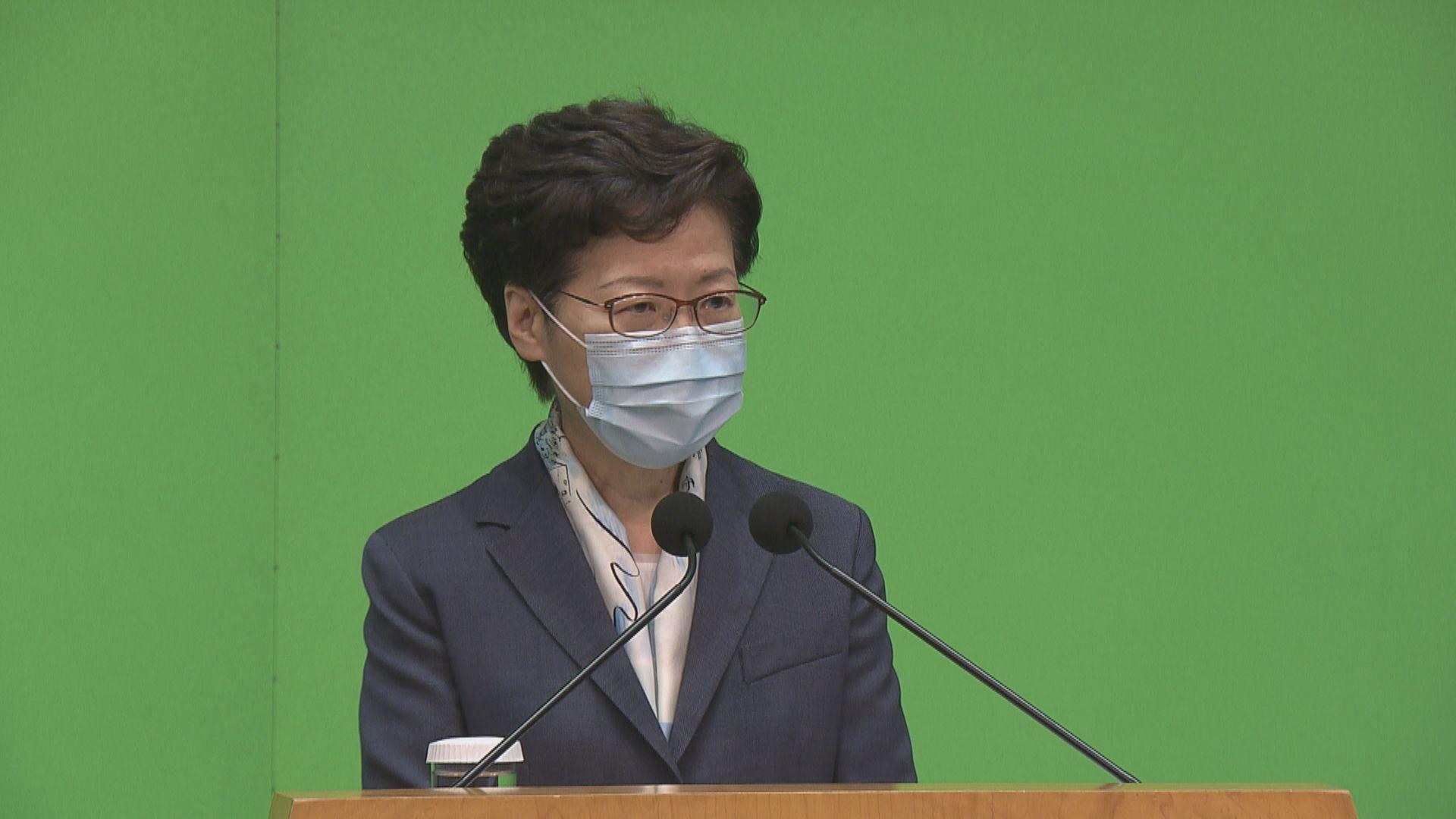 【最新】林鄭月娥對內會仍未選出主席深感遺憾 籲民主派回頭是岸