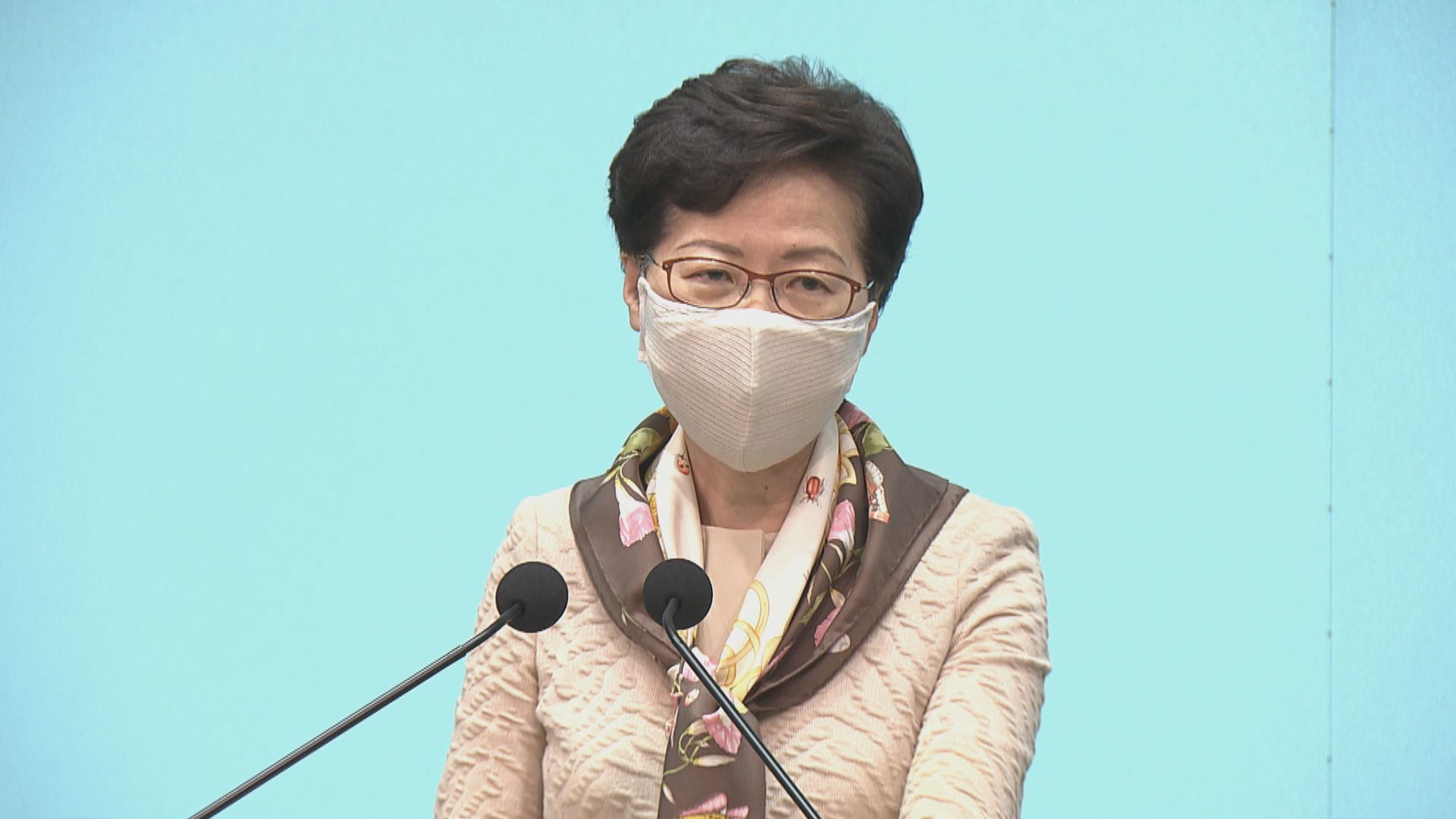 【最新】林鄭月娥:外國對國家安全持雙重標準 對港制裁損人不利己