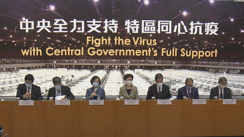 【最新】政府推全民自願病毒檢測 最快兩周後展開