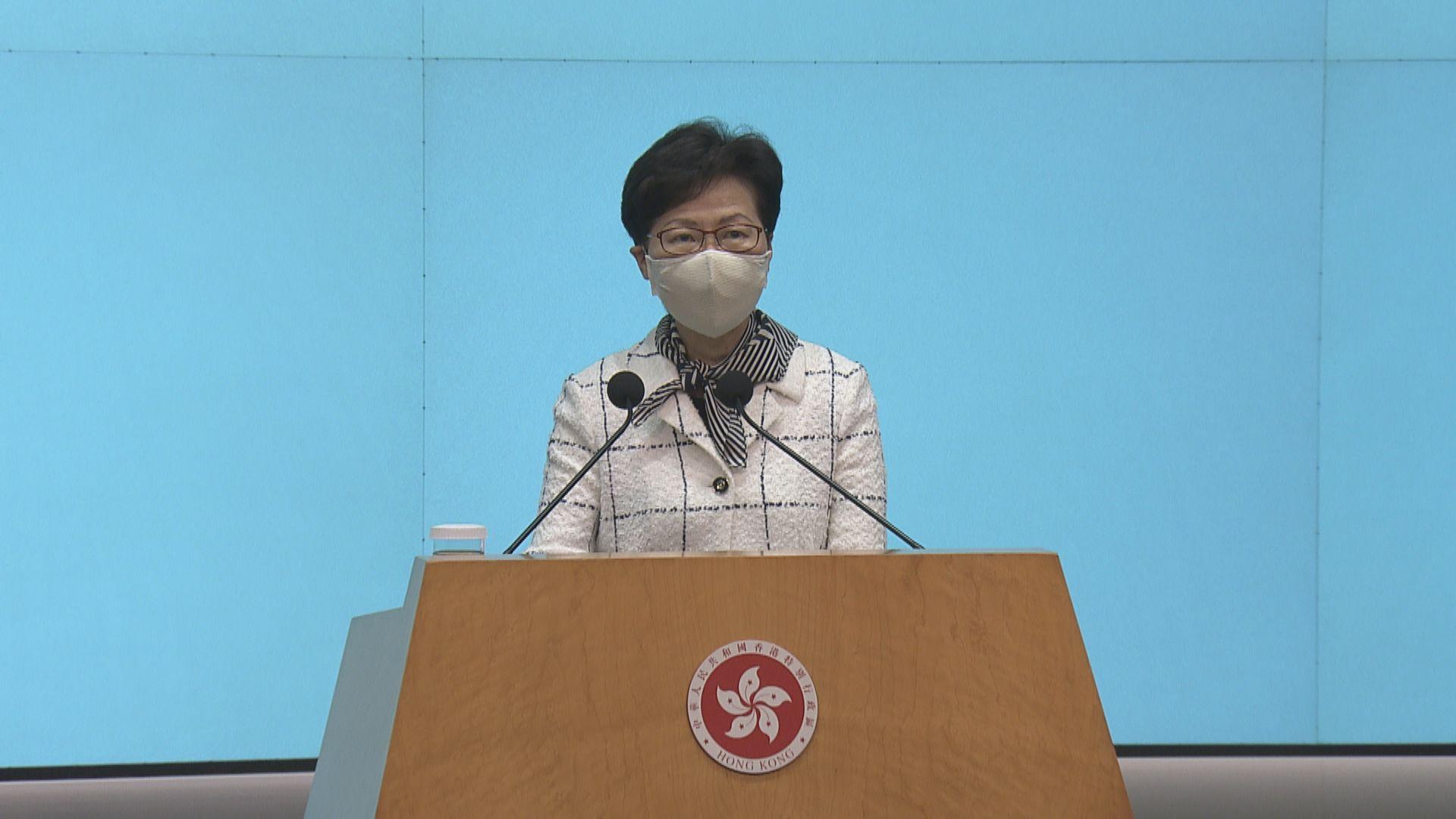【足本】林鄭:香港無三權分立 三個機關各司其職互相制衡 經行政長官向中央負責