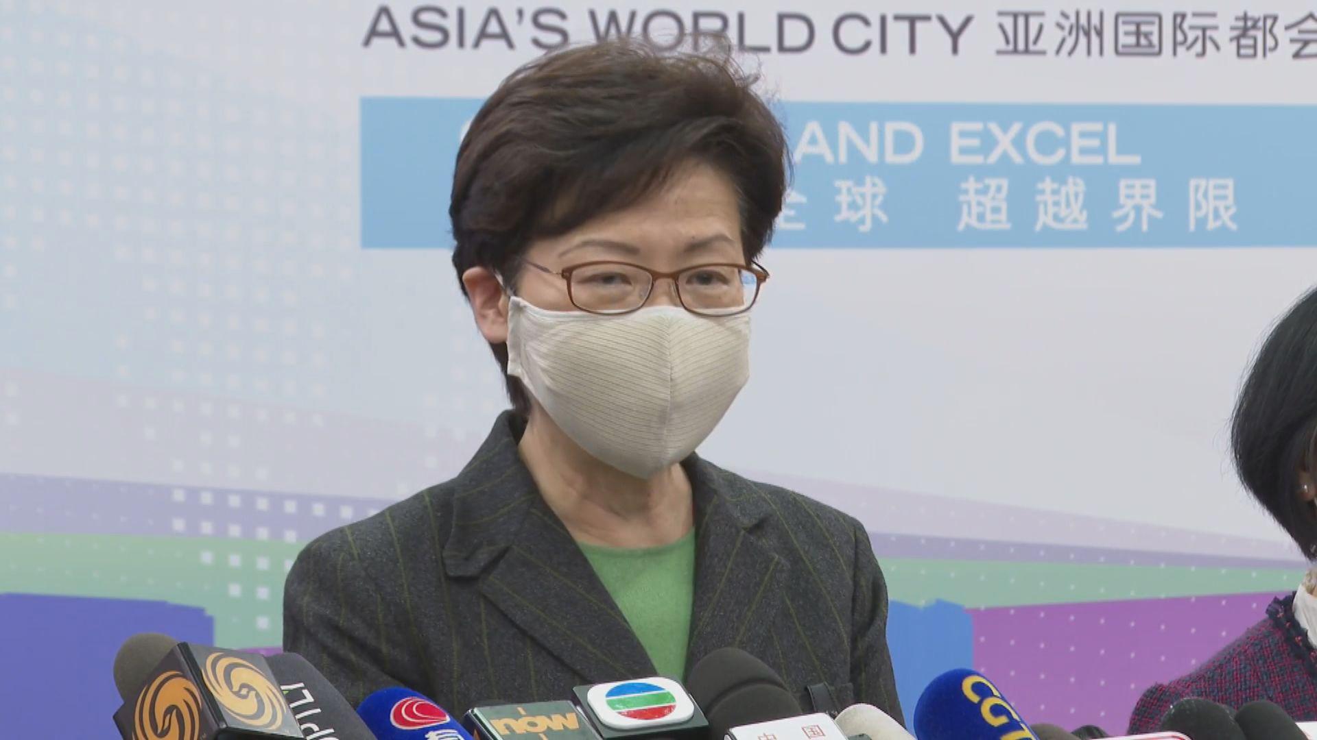 【最新】林鄭:政府不會打壓新聞自由 不存在選擇性檢控