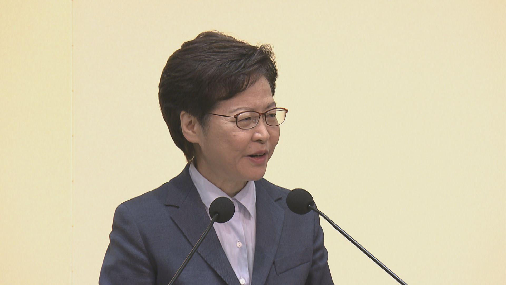【最新】林鄭:回港易更改為政府內部調整 非因外部壓力