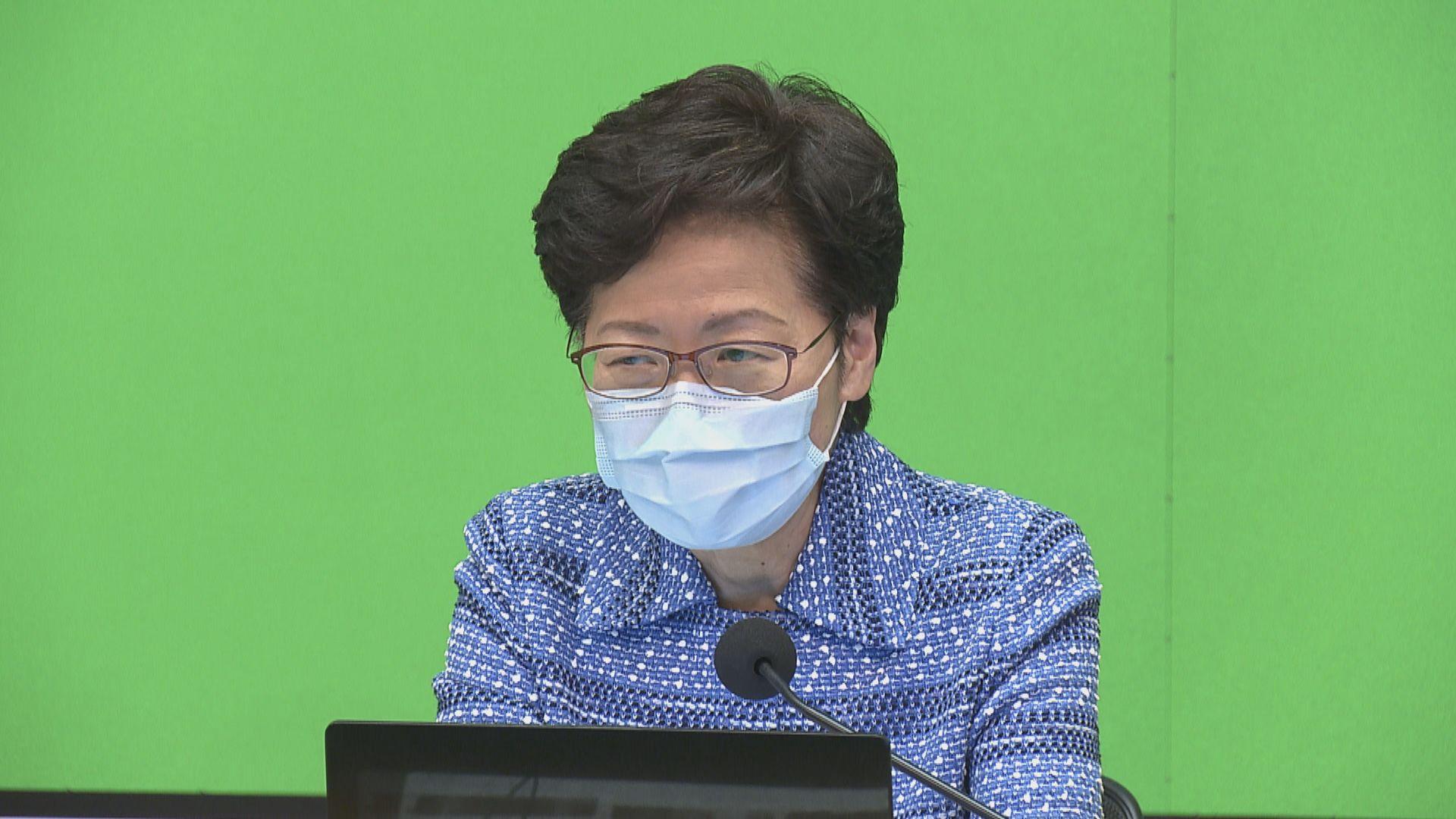【最新】林鄭:早已決定特首及司局長減薪 盼展示政府與民共度時艱
