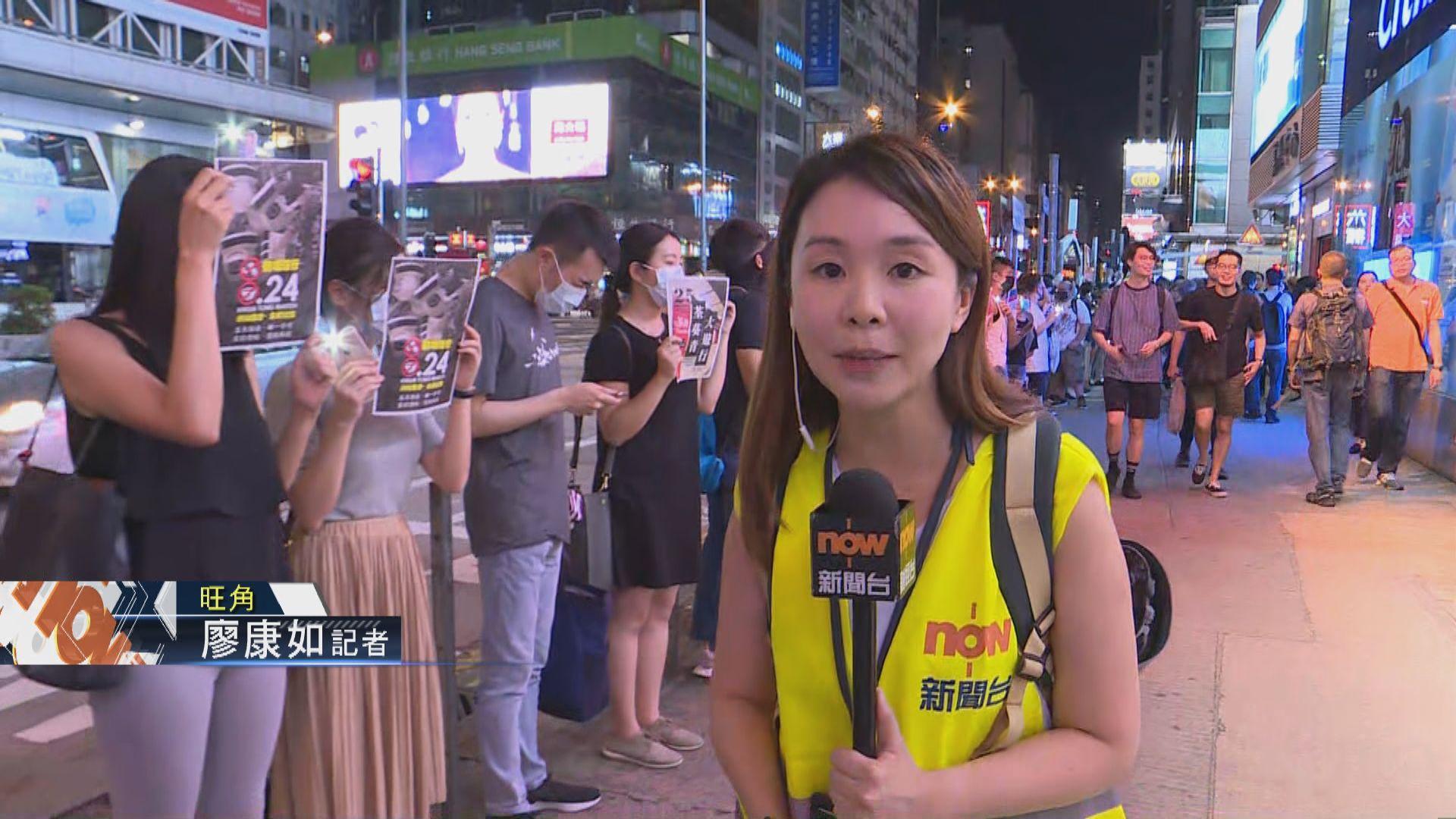 【現場報道‧旺角】市民沿彌敦道手拖手 人鏈由尖沙咀連至太子