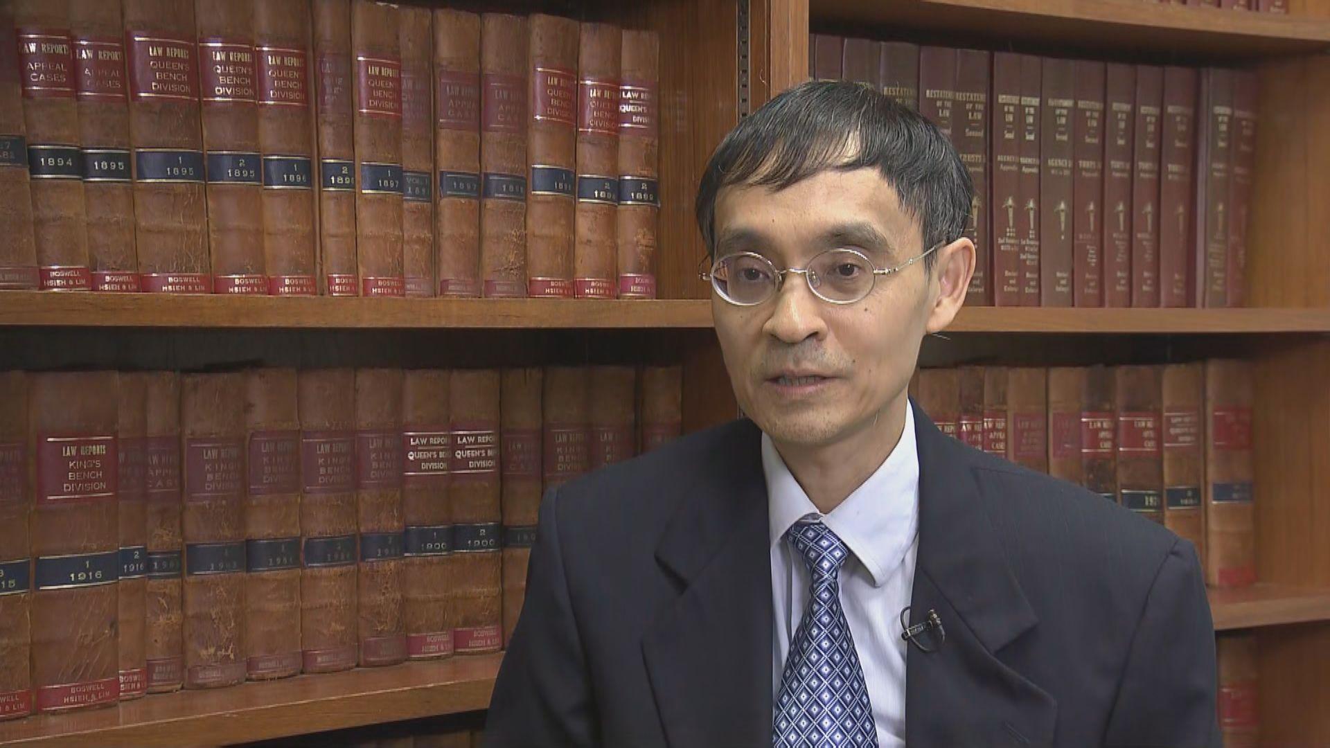 【足本】陳弘毅修例風波專訪