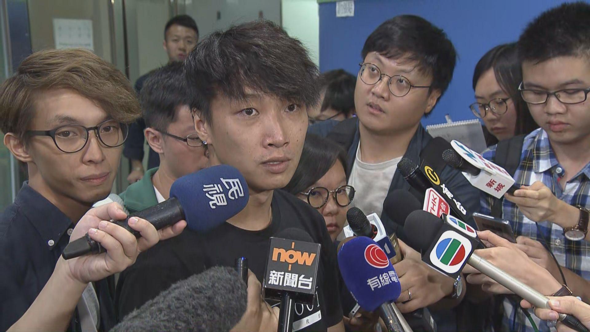 【最新】831遊行上訴被駁回 民陣向市民致歉