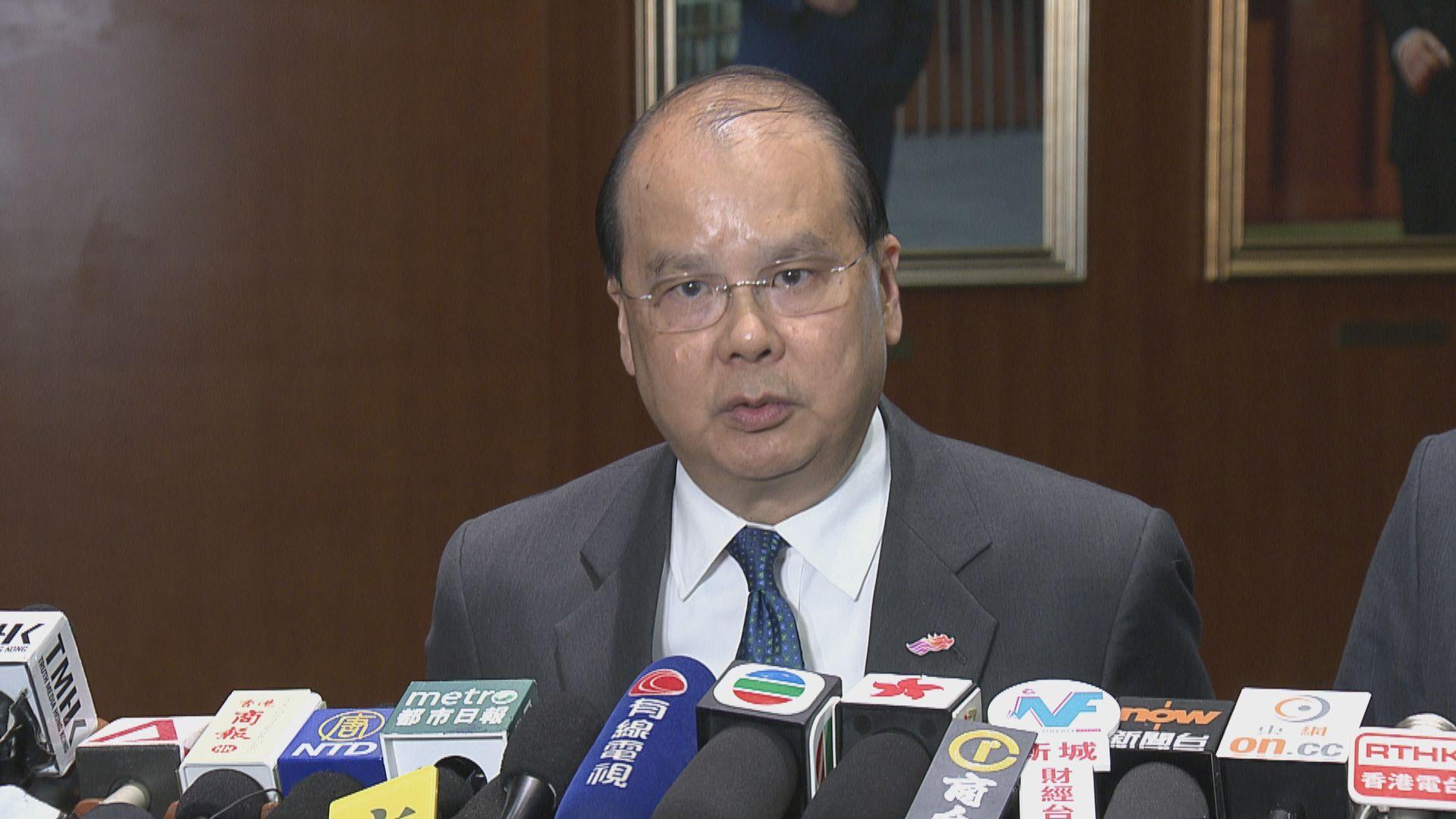 【最新】張建宗:不希望再有市民包圍政總及警察總部