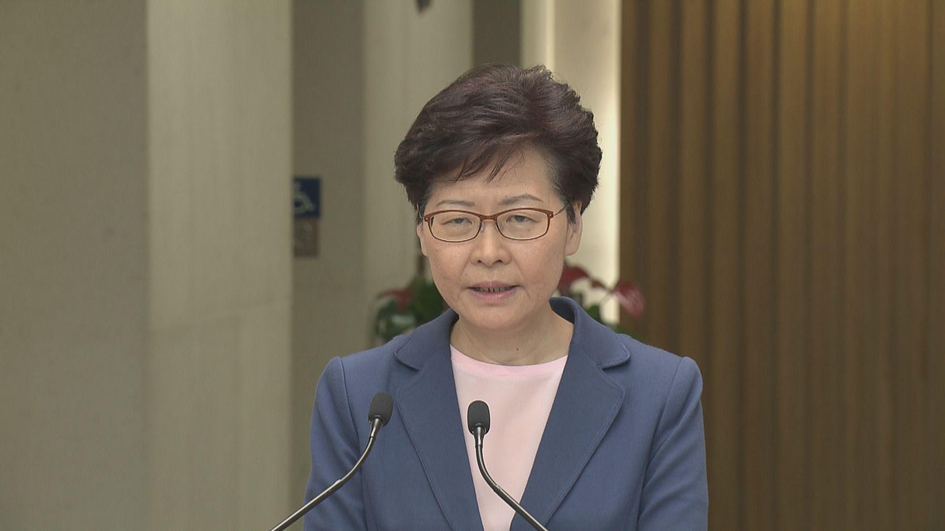 【最新】林鄭月娥:逃犯條例修訂草案已壽終正寢