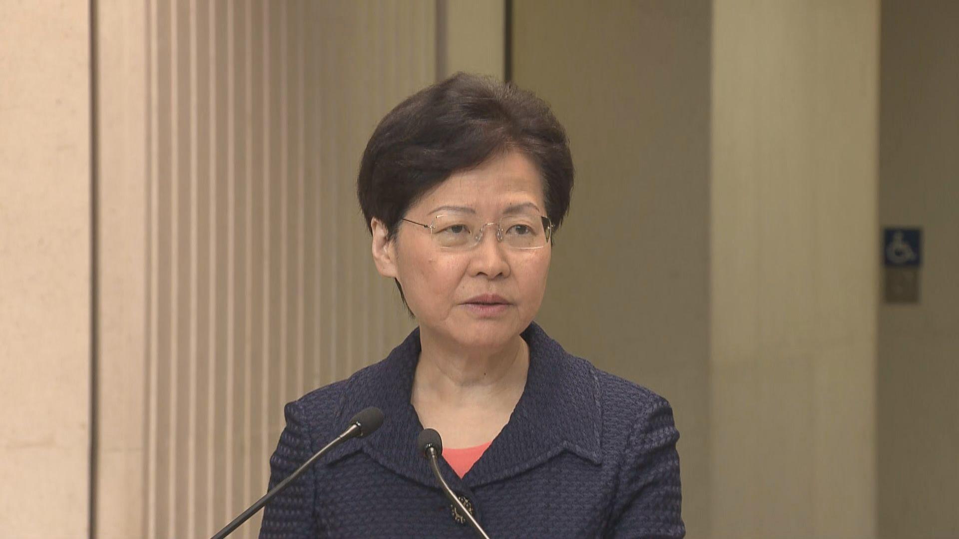 【最新】林鄭:監警會六個月內就反修例示威交報告