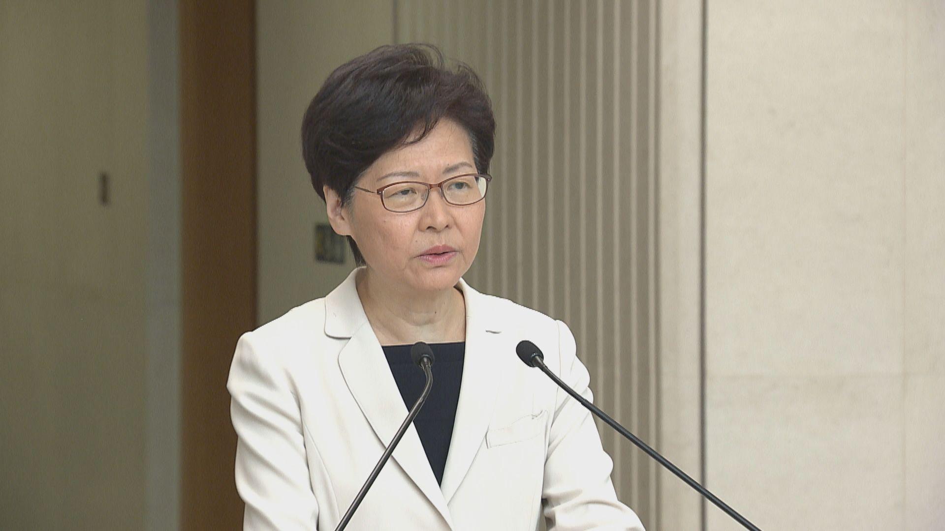 【最新】林鄭:不會成立獨立調查委員會調查警隊