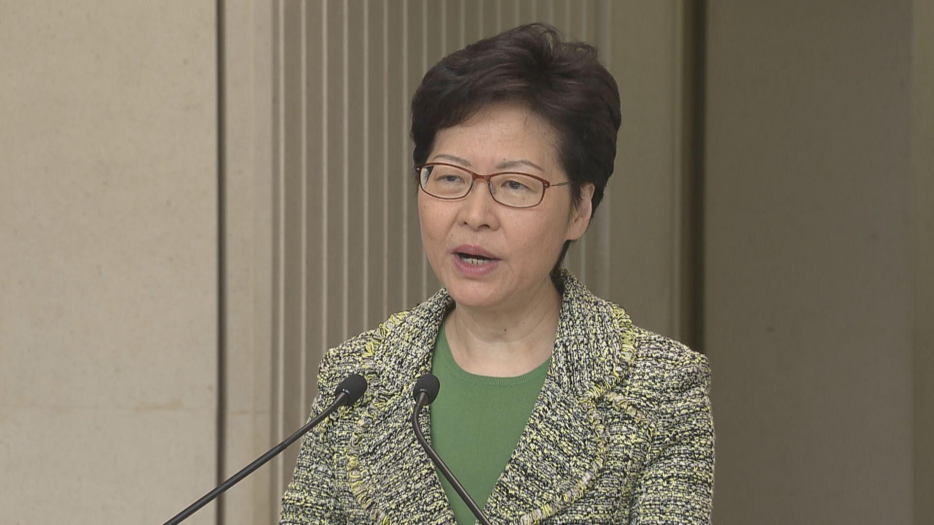 【最新】林鄭:禁帶標語僅為確保社區對話和平進行