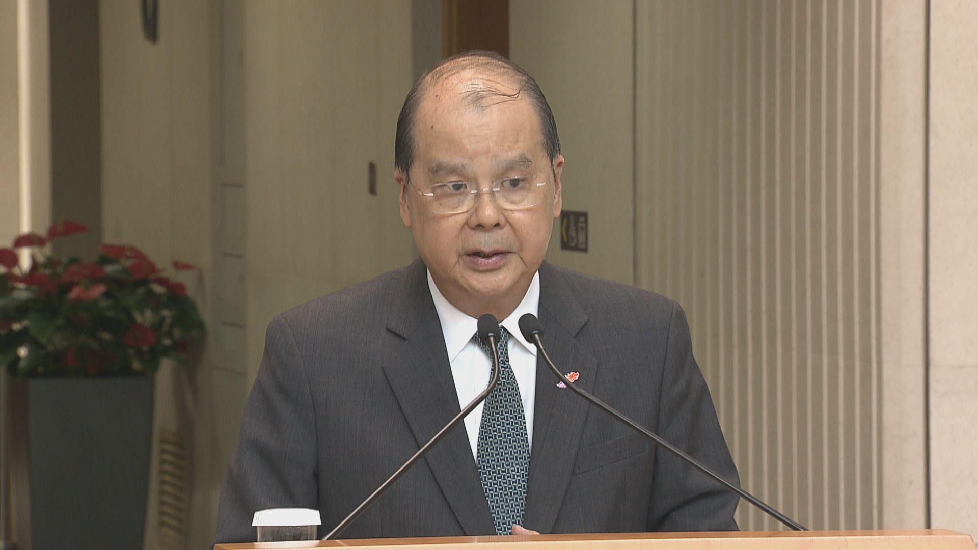 【最新】張建宗:台灣拒接收陳同佳是匪夷所思
