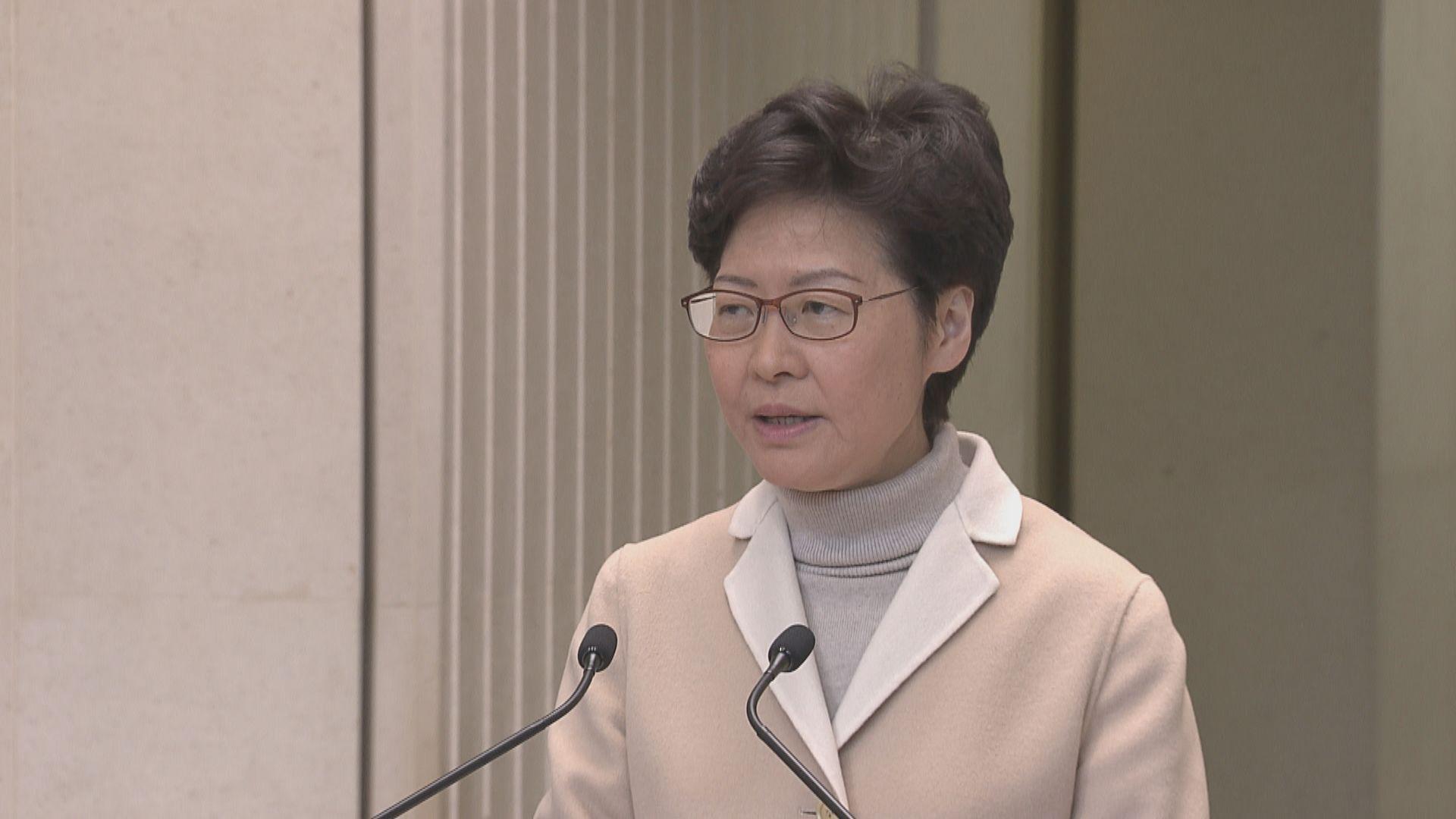 【最新】林鄭:反修例運動被捕中學生涉及三百多間中學