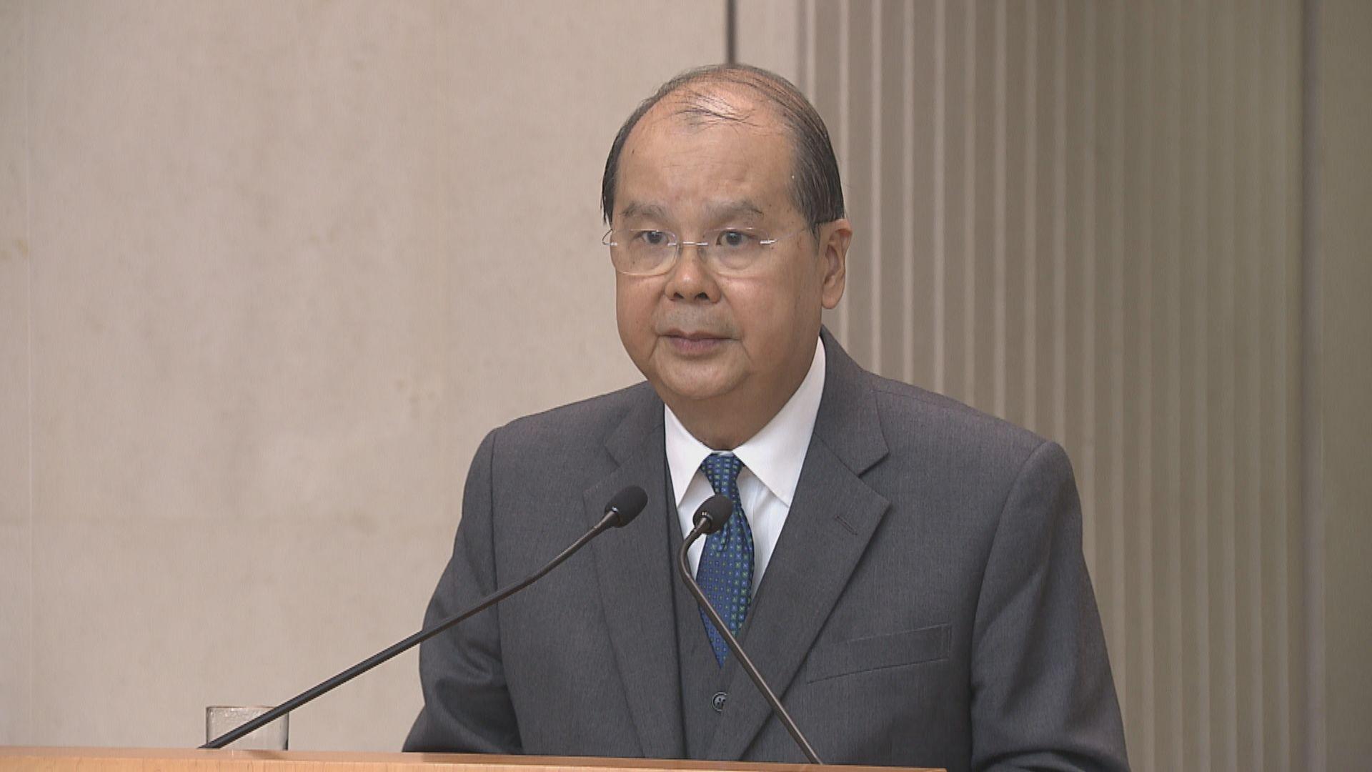 【最新】張建宗:檢討委員會對事不對人 毋須傳召權