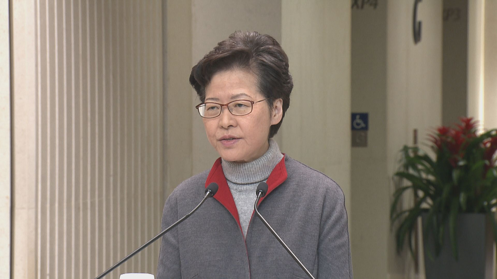 【最新】林鄭:十分感激司法機構研究加快審理反修例相關案件