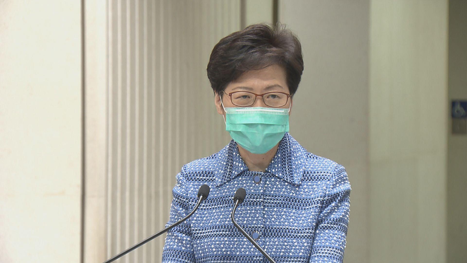【最新】林鄭:周四起抵港人士須強制檢疫 4月20日全面復課無望