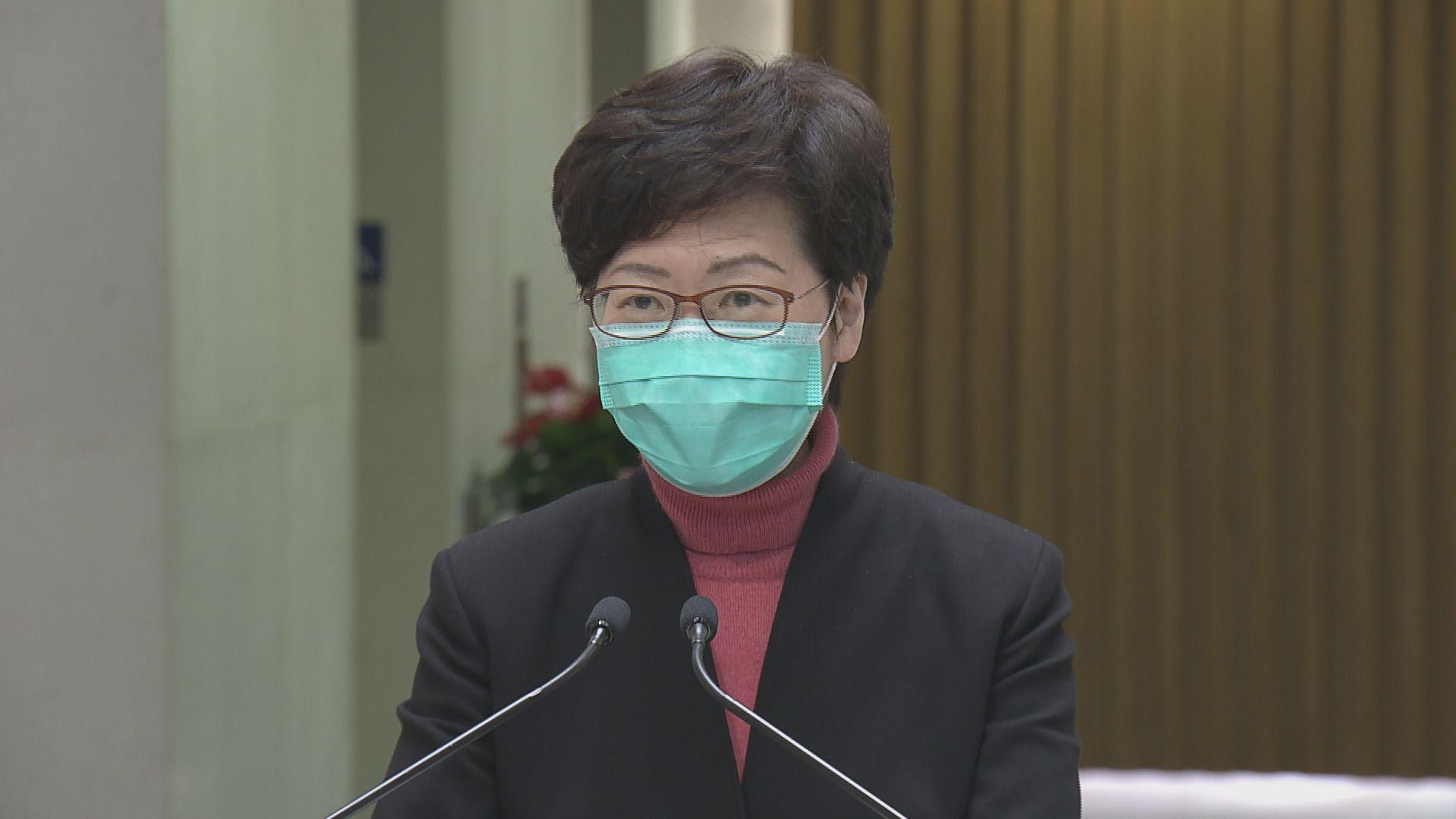 【最新】張舉能獲委任終院首席法官 林鄭:有信心任命獲立會支持