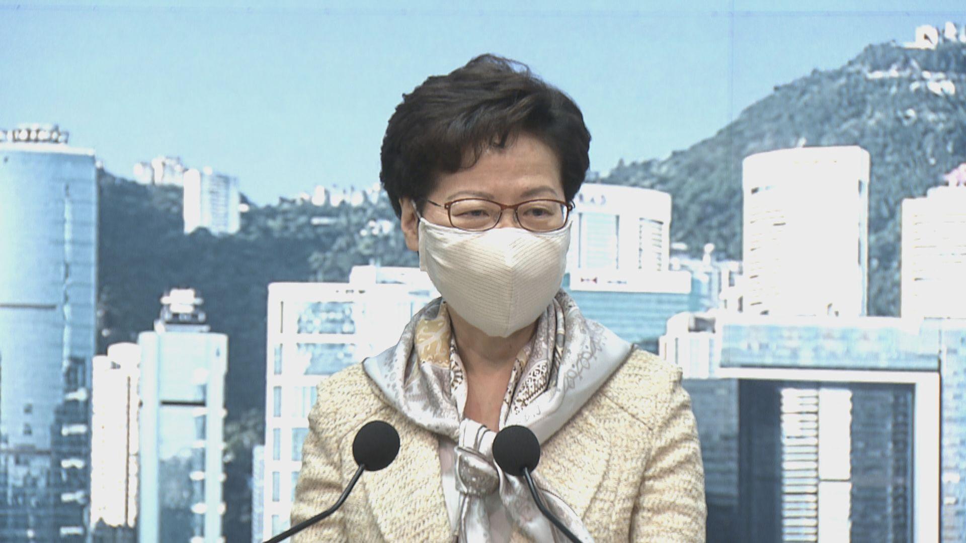 【最新】林鄭月娥:不會被任何制裁行動嚇怕 若中央提反制措施會全面配合