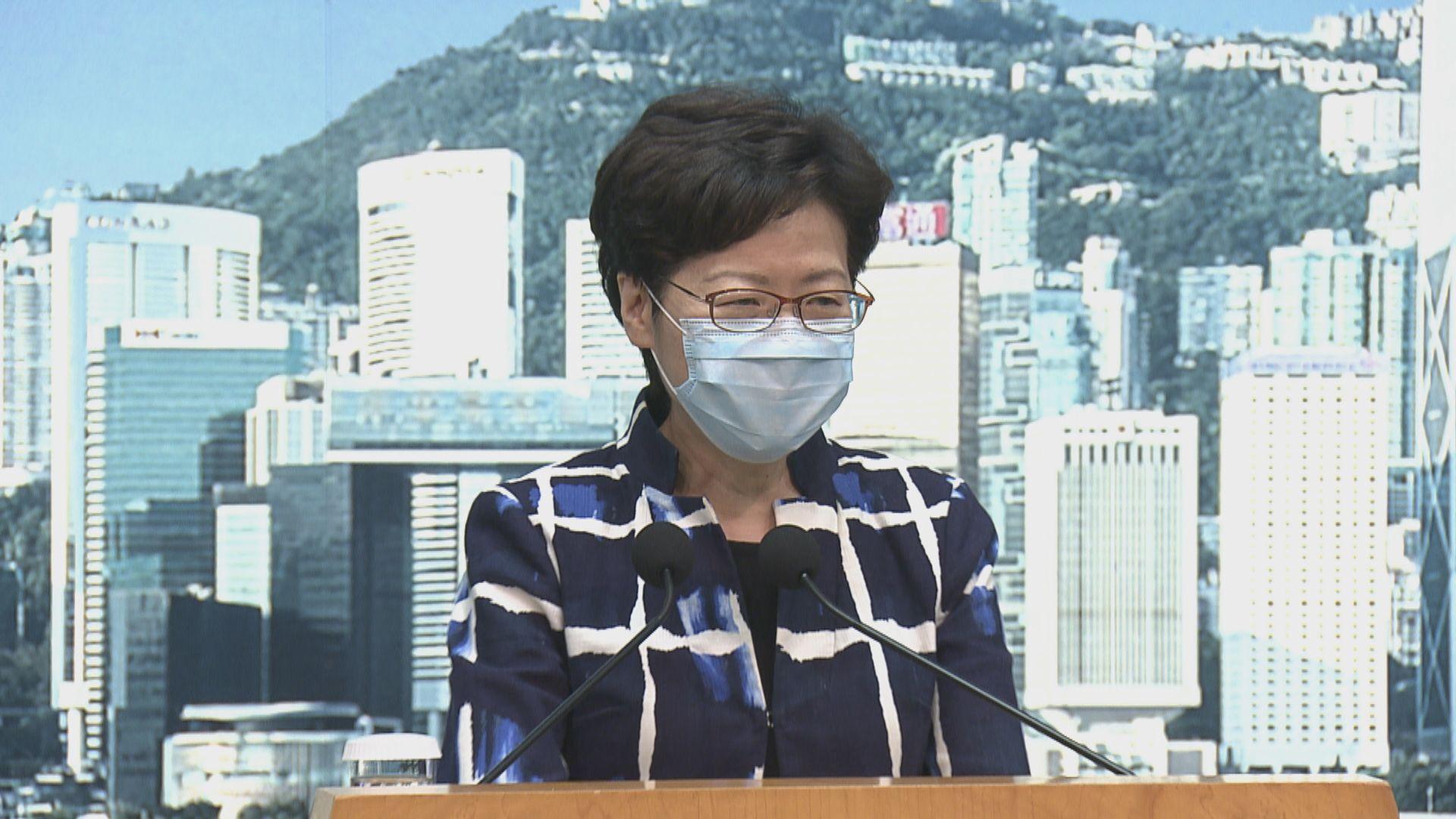 【最新】林鄭:有人籲市民不參加全民檢測目的為抹黑中央